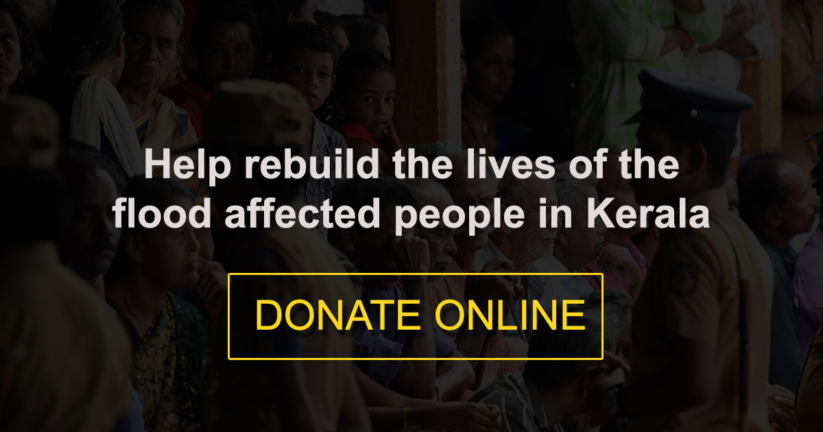 Donation Portal : Kerala Chief Minister's Distress Relief